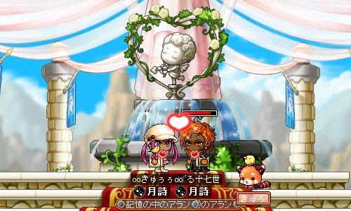 アラン結婚式3