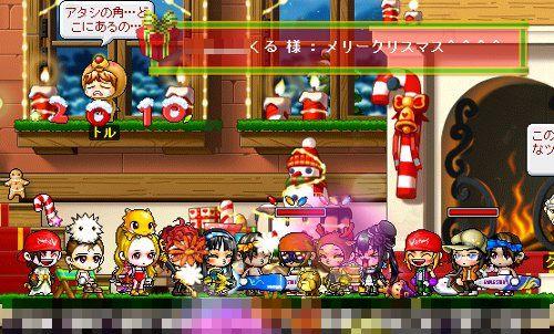 クリスマス記念撮影