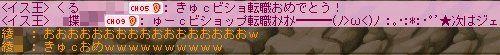 拡声器ありがとう (2)