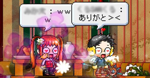 おじちゃん銀婚式1