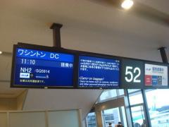 DSC00731b.jpg