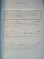 DSC09672a.jpg