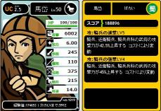 batai_20100225081201.jpg