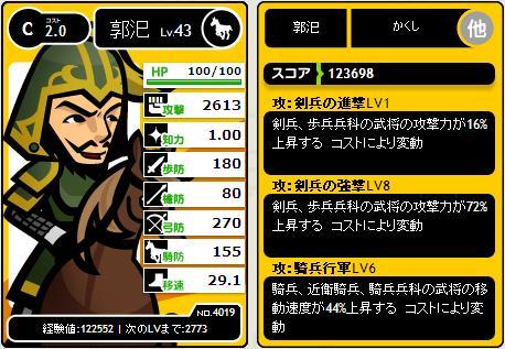 kakushi_20100403233526.jpg