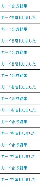 singeki.jpg