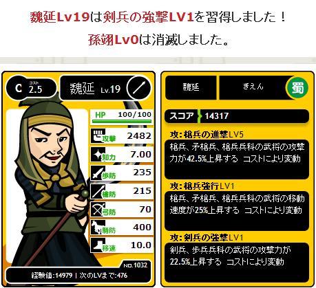 sonnsyou02.jpg
