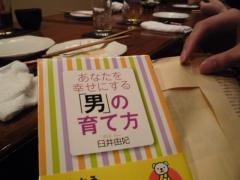 001_20110115193145.jpg