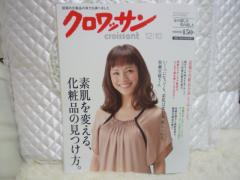 005_20101125125938.jpg