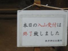 008_20110208145030.jpg