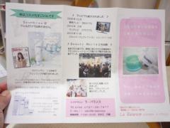 009_20110215175007.jpg