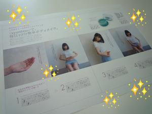 9月9日Hanako