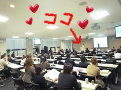 日本臨床抗医学会1