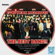 福山雅治_THE BEST BANG!!_2