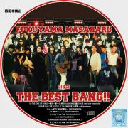 福山雅治_THE BEST BANG!!_3