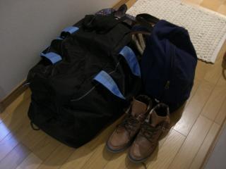 大きな荷物・・・