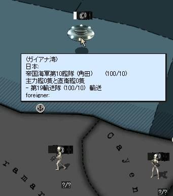20100221-03.jpg
