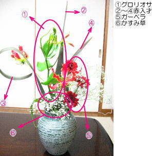 100512_1_20100512200005.jpg