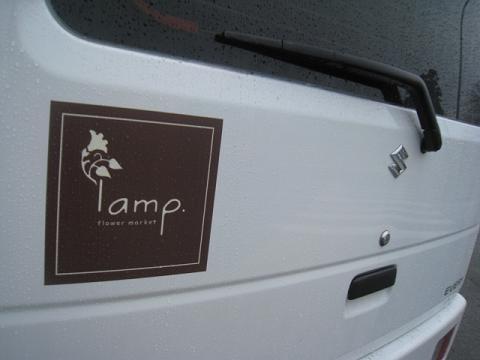 lamp号ロゴ2