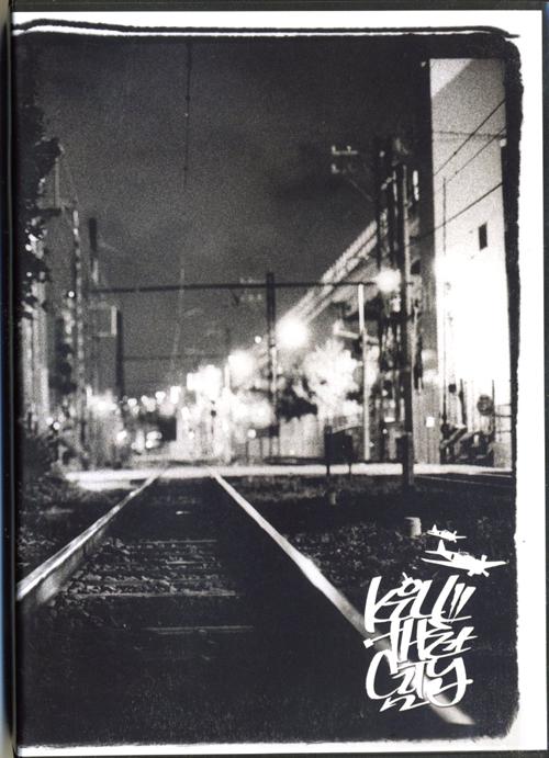 0kill-the-city002.jpg