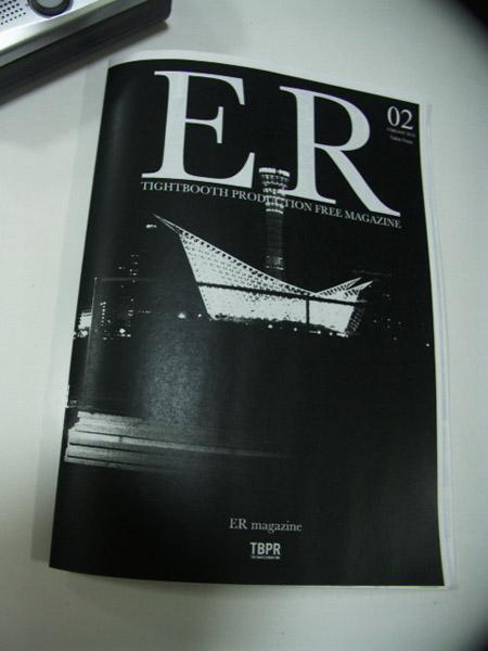 ER2_01.jpg