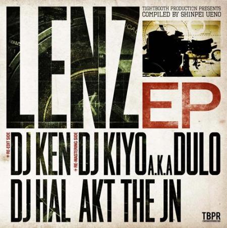 lenz_ep_convert_20100618174859.jpg