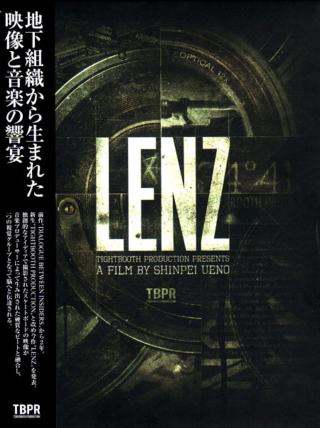 lenz_jkt_front.jpg