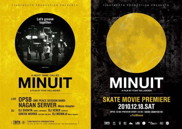 minuit_premiere_convert_20101121190027.jpg
