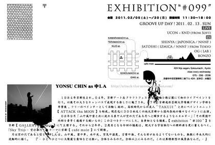yonsu213u.jpg