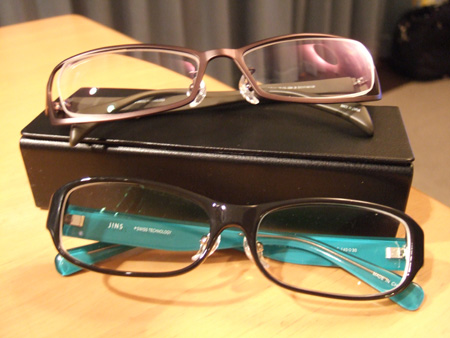 眼鏡作りました