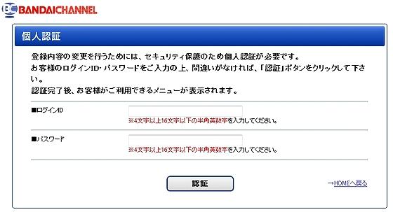 B_Channel.jpg