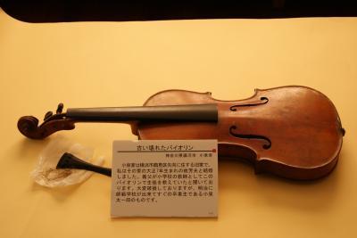 ヴィオリン 1