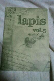 vol.5表紙(現物)