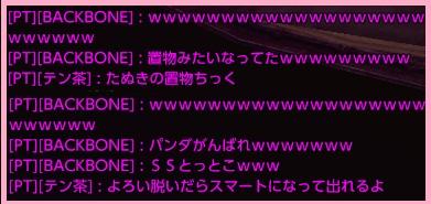 TERA_ScreenShot_20111029_010001.jpg