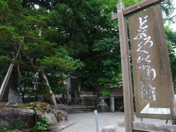 sirakawagou4.jpg