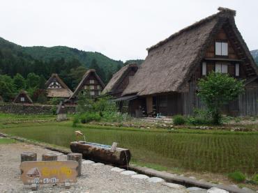 sirakawagou5.jpg
