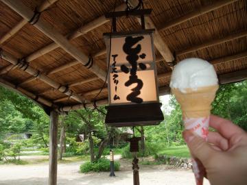 sirakawagou9.jpg
