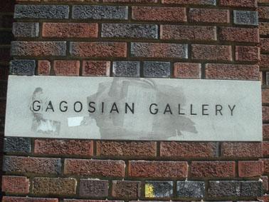 gagosian gallery②
