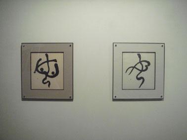 トモコさんの作品?