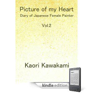 電子書籍vol.2表紙