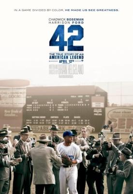 42-movie-.jpg
