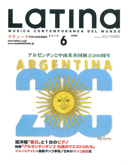 latina1006
