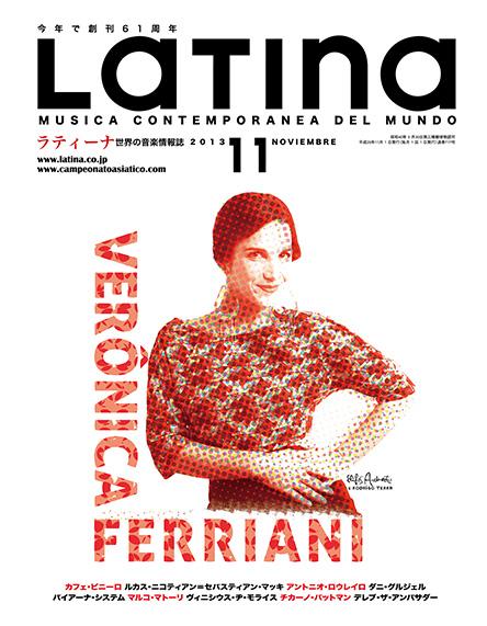 latina1311blog.jpg