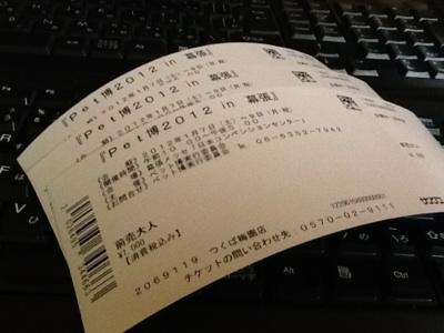 iphone_20120104234248.jpg