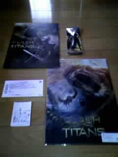 映画「タイタンの戦い」字幕版