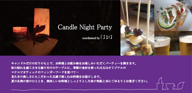 PartyPhoto.jpg