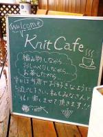 welcome knitcafe