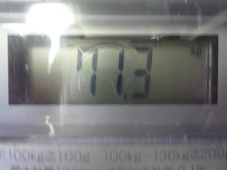 P1250029.jpg