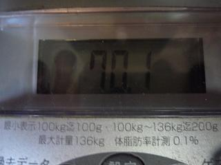 P1250938.jpg