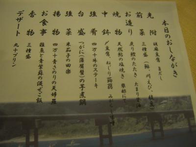 kochi+004_.jpg