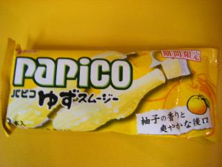 papico_convert.jpg